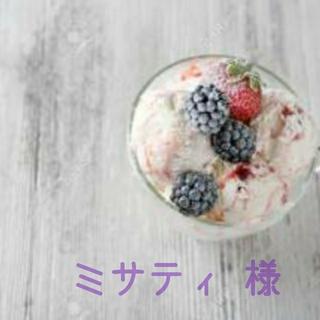 メルロー(merlot)の【専用】ミサティ様(セット/コーデ)