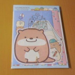 サンエックス(サンエックス)の新品♡すみっコぐらしレターセット(カード/レター/ラッピング)