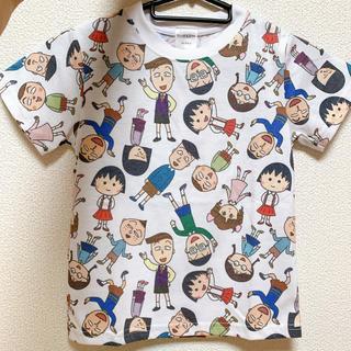 ディズニー(Disney)のラクマ最安値!キディランド【ちびまる子ちゃん 総柄Tシャツ 120サイズ】(Tシャツ/カットソー)