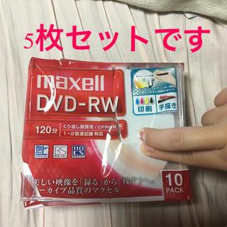マクセル(maxell)のmaxell DVD-RW 5枚セット(PC周辺機器)
