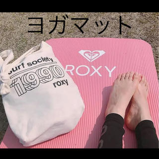 ロキシー(Roxy)のROXYヨガマット(ヨガ)