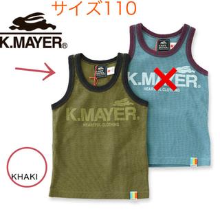 クリフメイヤー(KRIFF MAYER)の新品★クリフメイヤー タンクトップ サイズ110(Tシャツ/カットソー)