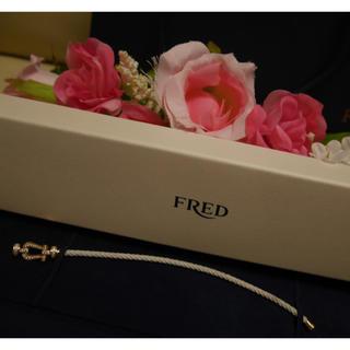 フレッド(FRED)のFRED ダイヤ(ブレスレット/バングル)