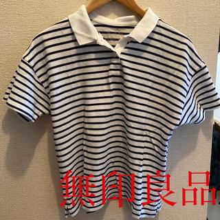ムジルシリョウヒン(MUJI (無印良品))のポロシャツ ボーダー 綿100 無印良品(ポロシャツ)