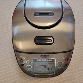 三菱 - 三菱 炊飯器 超音波圧力IH