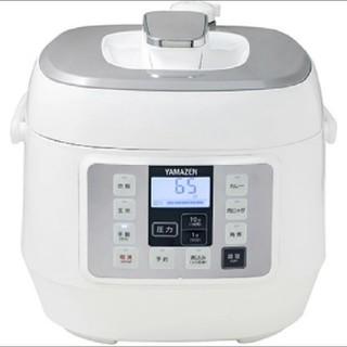 ヤマゼン(山善)の【未使用】山善 マイコン電気圧力鍋 YPCA-M250(調理機器)