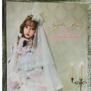 アンジェリックプリティー(Angelic Pretty)のAngelic pretty spring collection(アルバム)