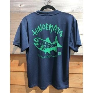 イワナTシャツ(ネイビーG)ドライ素材(Tシャツ/カットソー(半袖/袖なし))