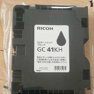 リコー(RICOH)のリコー純正インクカートリッジ×5(PC周辺機器)