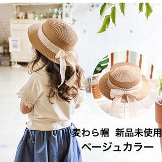 ♡麦わら帽子 女の子 レースリボンが可愛い♡(帽子)