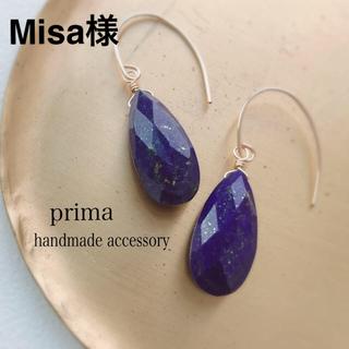 Misa様2点ピアス ▷大粒ラピスラズリ ピンクサファイア(ピアス)