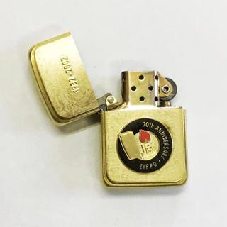 ジッポー(ZIPPO)の2002 ZIPPO70周年記念 オイルライター 現状販売(タバコグッズ)