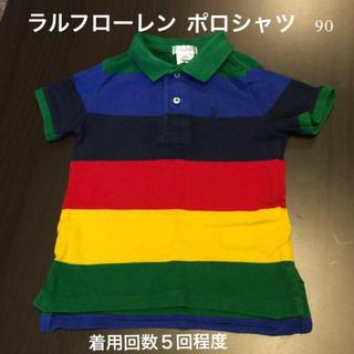 ラルフローレン(Ralph Lauren)のラルフローレン ポロシャツ  90   24M(Tシャツ/カットソー)