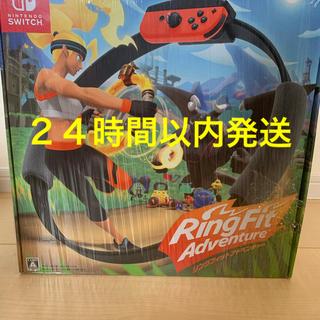 ニンテンドースイッチ(Nintendo Switch)の新品未使用 リングフィット アドベンチャー Switch ソフト同梱パッケージ版(家庭用ゲームソフト)