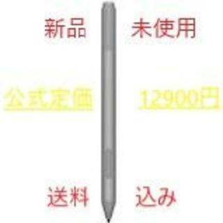 マイクロソフト(Microsoft)の交渉可能!マイクロソフト EYU-00015 プラチナ Surface Pen(PC周辺機器)