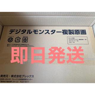 バンダイ(BANDAI)のデジタルモンスター 複製原画(イラスト集/原画集)