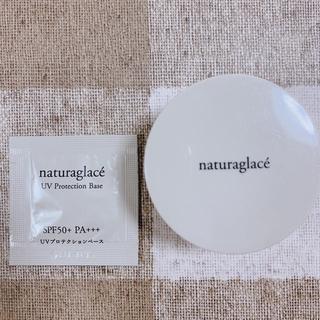 ナチュラグラッセ(naturaglace)のナチュラグラッセ ルースパウダー、UVプロテクションベース(フェイスパウダー)