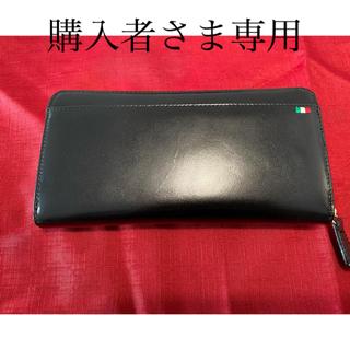 ビームス(BEAMS)の財布 イタリアンレザー ブラック(長財布)
