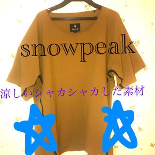スノーピーク(Snow Peak)のsnowpeak 半袖 涼しいシャカシャカ生地(Tシャツ/カットソー(半袖/袖なし))
