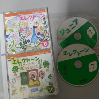 ヤマハ(ヤマハ)のヤマハ音楽教室教材CD(キッズ/ファミリー)