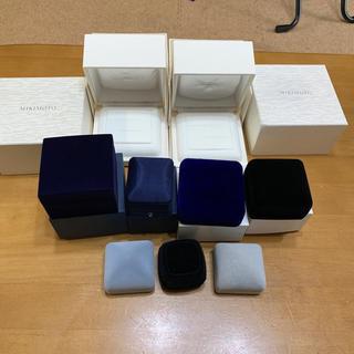 ミキモト(MIKIMOTO)のミキモト  指輪ケース 他まとめ売り(リング(指輪))