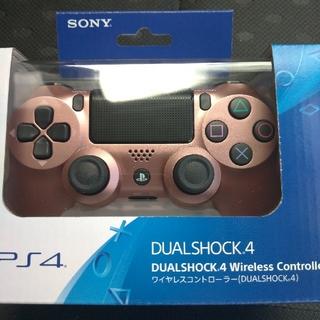 純正品 PS4 ワイヤレスコントローラー ローズゴールド(その他)