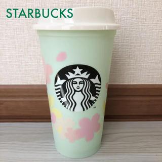 スターバックスコーヒー(Starbucks Coffee)の新品 完売品 桜 2020 スタバ スターバックス リユーザブル カップ 新品(容器)