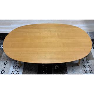 ムジルシリョウヒン(MUJI (無印良品))の無印良品 楕円こたつ ローテーブル フラットヒーター(ローテーブル)