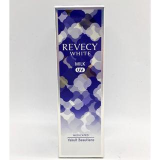 ヤクルト(Yakult)のヤクルト リベシィ ホワイト UVカットミルクb 薬用美白乳液 日中用(乳液/ミルク)