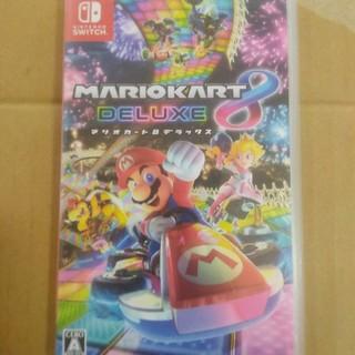 マリオカート8 デラックス(家庭用ゲームソフト)