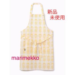マリメッコ(marimekko)のマリメッコ エプロン(お食事エプロン)