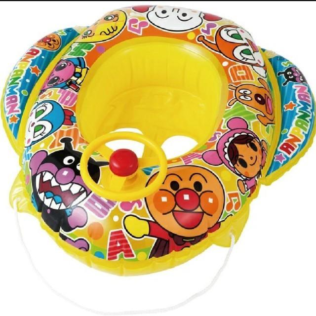 アンパンマン(アンパンマン)のアンパンマン ベビーボート ハンドル 浮き輪 水遊び 音鳴る スポーツ/アウトドアのスポーツ/アウトドア その他(マリン/スイミング)の商品写真