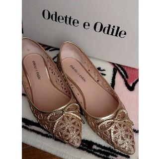 オデットエオディール(Odette e Odile)のOdette e Odile ( オデットエオディール)パンプス 靴(バレエシューズ)