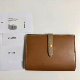 セリーヌ(celine)のセリーヌ celine パスポートケース 非売品 美品(名刺入れ/定期入れ)