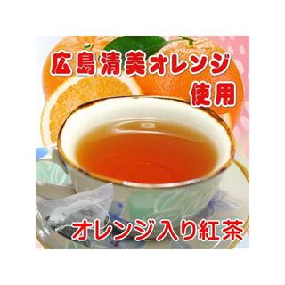 広島産清美オレンジ入り紅茶(オレンジ ペコ)ティーパック50個入り(150g)(茶)