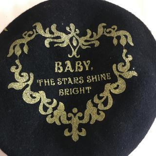 ベイビーザスターズシャインブライト(BABY,THE STARS SHINE BRIGHT)のBABYTHESTARSBRIGHT ベレー帽(ハンチング/ベレー帽)