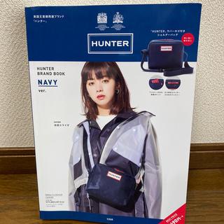 ハンター(HUNTER)のSALE★HUNTER ハンター TSUTAYA限定 ショルダーバッグ NAVY(ショルダーバッグ)