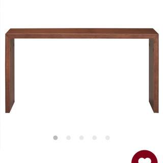 ムジルシリョウヒン(MUJI (無印良品))の無印良品 コの字の家具 ウォールナット(ローテーブル)