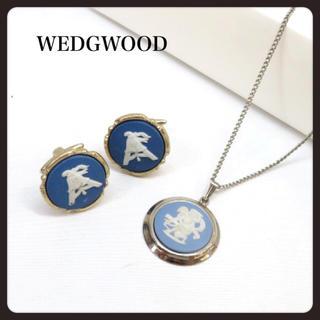 ウェッジウッド(WEDGWOOD)のWEDGWOOD ネックレス カフスボタン セット ジャスパー(ネックレス)