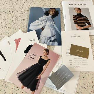フォクシー(FOXEY)のフォクシーFOXEY 最新カタログ&ショッピングチケット(ファッション)