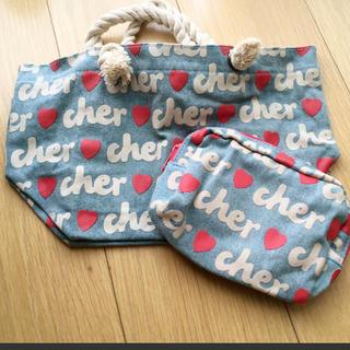 シェル(Cher)のcher トートバッグ2つ&ポーチ&定期入れセット(トートバッグ)