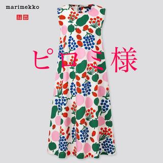 マリメッコ(marimekko)のピロミ様 マリメッコ×ユニクロ ロング丈ワンピ(ロングワンピース/マキシワンピース)
