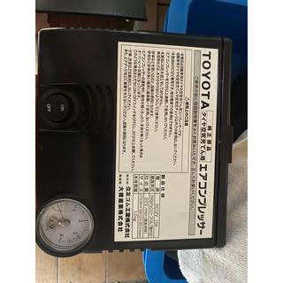 トヨタ(トヨタ)のトヨタ車エアコンプレッサー(メンテナンス用品)