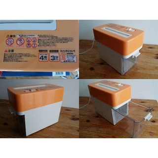 ●美品●ポップ♪オレンジの卓上電動シュレッダー●アイリスオーヤマ● P54HJ●
