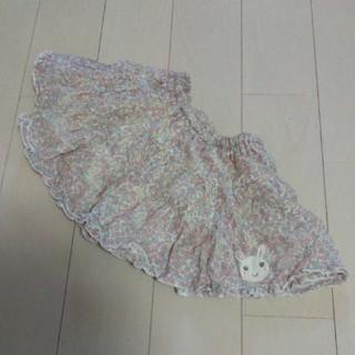 クーラクール(coeur a coeur)のクーラクール スカート 90(スカート)