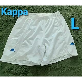カッパ(Kappa)のカッパ サッカーパンツ白 イタリア代表02モデル Lサイズ(ウェア)