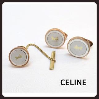 celine - CELINE カフスボタン ネクタイピン セット メンズ カフリンクス