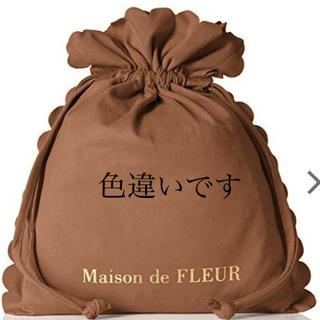 メゾンドフルール(Maison de FLEUR)のMaison de FLEUR♡巾着バッグ(ハンドバッグ)