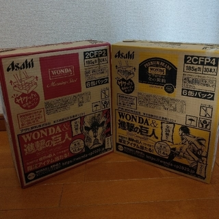 アサヒ(アサヒ)のアサヒ ワンダモーニングショット✕金の微糖 進撃の巨人 2箱60缶【新品未開封】(コーヒー)
