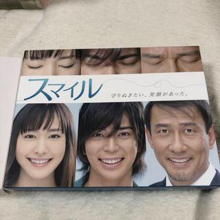 スマイル【初回生産限定版】 DVD ☆tomo papa様専用(TVドラマ)